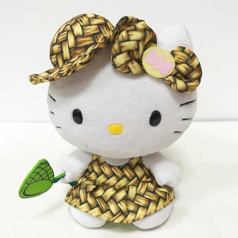 Custom Kitty Cat Plush Doll