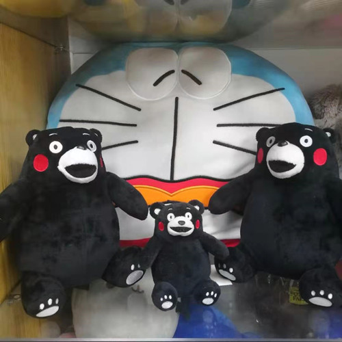Plush Toys Suppliers